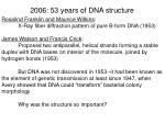 2006 53 years of dna structure