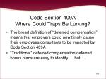 code section 409a where could traps be lurking