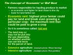 the concept of economic or bid rent