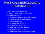 physical neurological examination