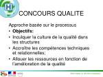 concours qualite