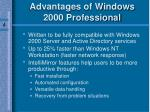 advantages of windows 2000 professional