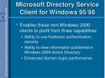 microsoft directory service client for windows 95 98