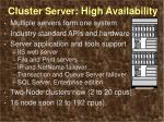 cluster server high availability