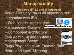 manageability windows nt 5 0 and windows 98
