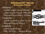 windows nt server enterprise edition