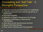 counseling and self talk a strengths perspective