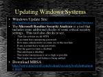 updating windows systems