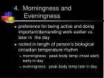 4 morningness and eveningness