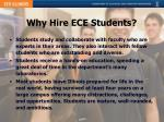 why hire ece students
