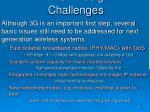 4g design challenges