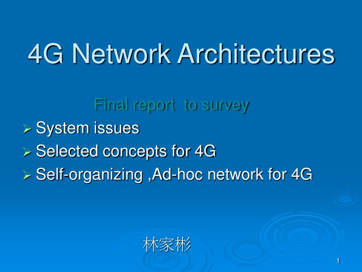 4g network architectures n.