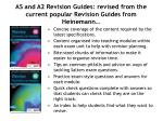 as and a2 revision guides revised from the current popular revision guides from heinemann