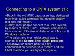 connecting to a unix system 1