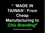 made in taiwan from cheap manufacturing to chic branding headline advertising age 06 05