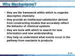 why mechanisms