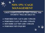 nsn pn cage management