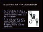 instruments for flow measurement