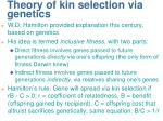 theory of kin selection via genetics