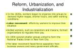 reform urbanization and industrialization17
