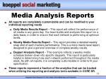 media analysis reports