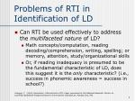 problems of rti in identification of ld5