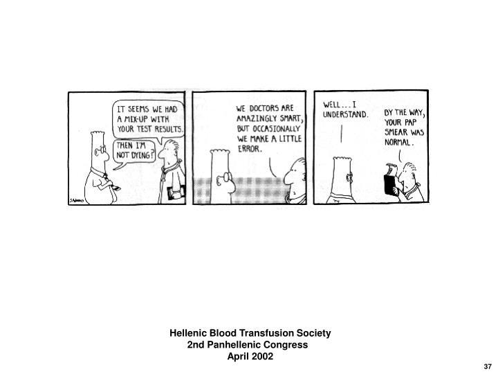 Hellenic Blood Transfusion Society