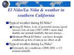 el ni o la ni a weather in southern california