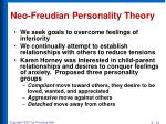 neo freudian personality theory