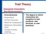 trait theory12