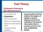 trait theory13