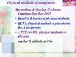 physical methods of antipyresis13