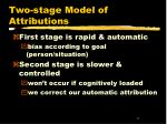 two stage model of attributions