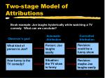 two stage model of attributions7