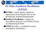 el ni o southern oscillation enso