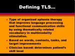 defining tls