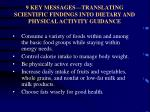 9 key messages translating scientific findings into dietary and physical activity guidance