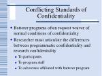 conflicting standards of confidentiality