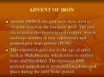 advent of iron