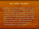 rg vedic society