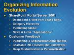 organizing information evolution
