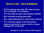 end of life als database