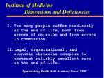 institute of medicine dimensions and deficiencies