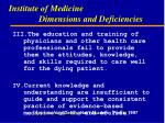 institute of medicine dimensions and deficiencies1