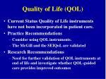 quality of life qol