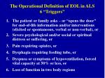 the operational definition of eol in als 6 triggers