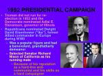 1952 presidential campaign
