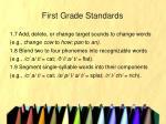 first grade standards26