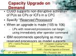 capacity upgrade on demand