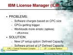 ibm license manager ilm
